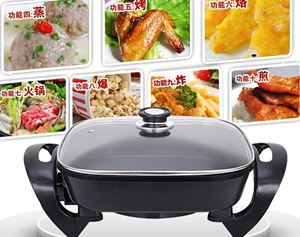 KOREAN MULTIFUNCTION HEAT PAN