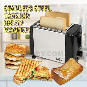 STAINLESS STEEL TOASTER BREAD MACHINE