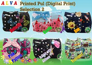 Alva Baby Diaper(Digital Printing) SOLD OUT