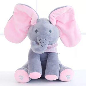 Elephant Pee-Ka-Boo