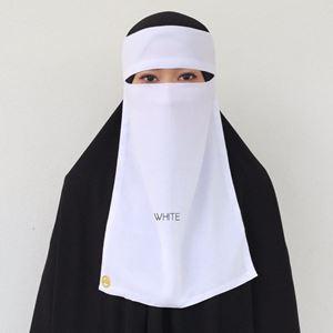 NIQAB BASIC - WHITE