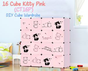 Kitty Pink 16 Cube DIY Wardrobe (CT16P)