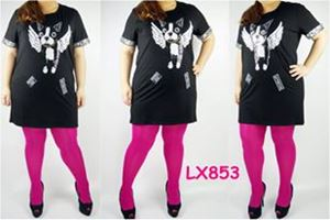 LX853