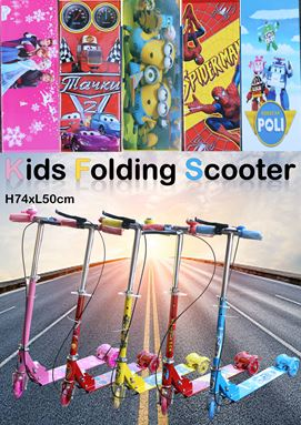 KIDS FOLDING SCOOTER ( FULL SPEC ) with brake, bell, suspension