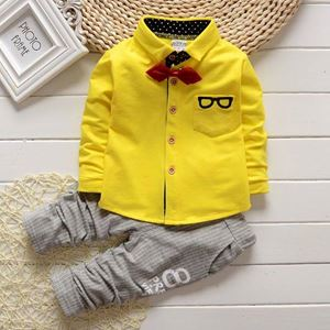 BABY CLOTHING SET - KOREAN YELLOW SET