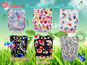 Beilesen Printed PUL Cloth Diaper
