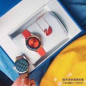 SWR08 A03 Swarovski Elegant Watch Set (Watch + Necklace )