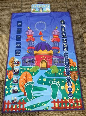 Kids Prayer Mat