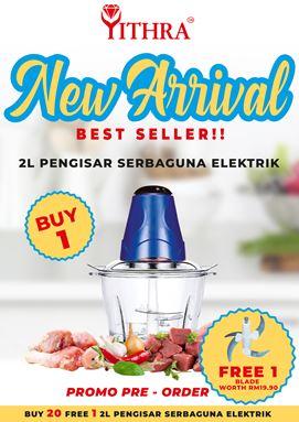 ELECTRIC MEAT GRINDER - ROYAL BLUE
