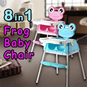 8 IN 1 FROG BABY CHAIR