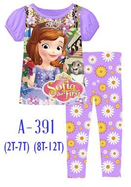 AILUBEE A-391 Kids Pyjama (2-7 tahun)(8 -12 tahun)