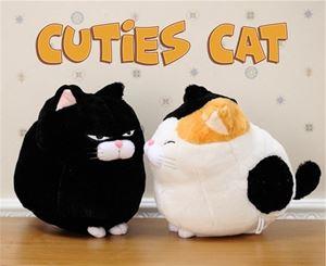 CUTIES CAT