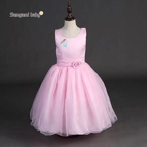 @  L078  LIGHT PINK DINNER DRESS