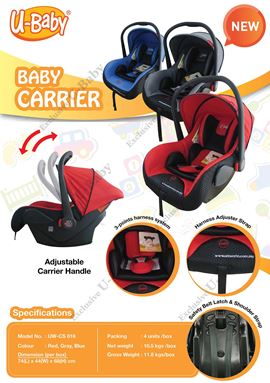 U BABY BABY CARRIER / CAR SEAT UW CS 816