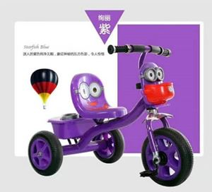 KIDS TRICYCLE 388A
